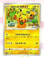 "POKEMON CARD""2020 RESCUE TEAM DX'S PIKACHU 036/S-P GEO POKEMON MYSTERY DUNGEON"