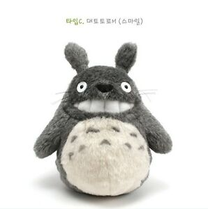 "STUDIO GHIBLI 11"" GRIN TOTORO PLUSH DOLL TOY NEW My Neighbor Totoro"