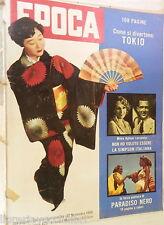 EPOCA 23 novembre 1958 Tokyo Tyrone Power Giulia Occhini e Janine Boeda Aylmer