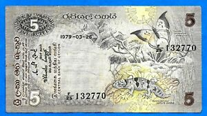 Ceylon/Sri Lanka P84 5 Rupees BUTTERFLY and LIZARD 26.3.1979 VF+ SCARCE