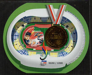 Indonesia 2016 PON Games round stamp die-cut embossed gold foil Miniature sheet