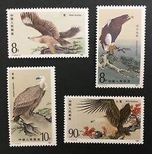China 1987 T114 Birds of Prey. Sc#2078-81.  MNH.