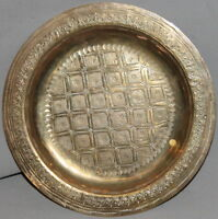 VINTAGE ORNATE BRASS  WALL HANGING DECOR PLATE