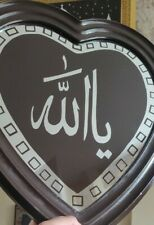 Art Deco Etched wall mirror ,Arabic calligraphy Allah, Hand made, etched mirror