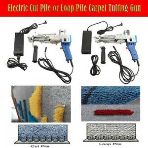 Electric Carpet Hand Tufting Gun Cut Pile / Loop Pile Weaving Flocking Machines
