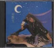 Anita Mui / 梅艷芳 - 妖女 (Out Of Print) (Graded:EX/VG) POCD1310