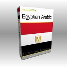 Aprender Egipcio árabe con fluidez el aprendizaje de idiomas de formación
