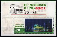 HONG KONG BUSES LENTIULAR 3-D SOUVENIR SHEET MINT NH