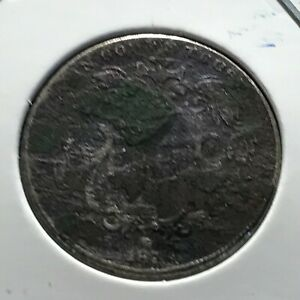 1876 US. Shield Nickel / Fine Details ( corrosion )