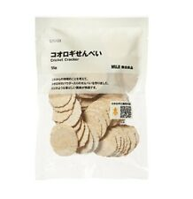 Muji Cricket Rice snack Insect Dishes 55g x 10