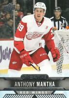 2017-18 Upper Deck Overtime Hockey #35 Anthony Mantha Detroit Red Wings