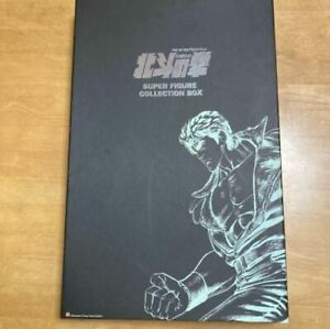 Japanese Animation Hokuto no Ken Super Figure Collection Box from japan