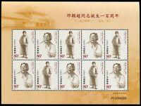 China PRC 2004-3 Comrade Deng Yingchao Politikerin 3515-16 Kleinbogen ** MNH