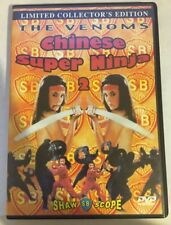 Chinese Super Ninja 2 - DVD - Color Ntsc Collector's Edition The Venoms Shaw Bro