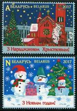 Christmas New Year mnh set of 2 stamps 2017 Belarus Church Snowman Tree