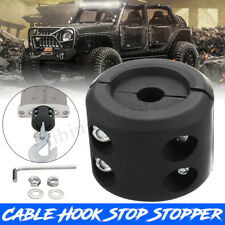 ATV UTV Winch Guard Split Cable Hook Stop Stopper Set Rubber Cushion ATV-SCHS