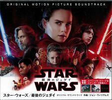 "John Williams ""STAR WARS: THE LAST JEDI"" score Japan CD brand new"