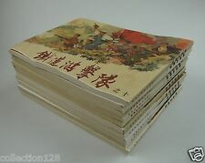 Set of 10 Volumes China Comic Strip in Chinese:  Railway Guerrilla