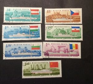 Hungary #1828-#1834, CTO, OG, Hinged