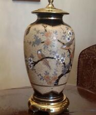 vintage hand painted Crack Glaz porcelain,brass beige black,gold bird Table Lamp