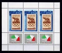 HUNGARY - 1985. Italia '85 small sheet - MNH