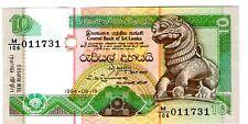 Sri Langka  10Rupees  Banknote UNC 1992