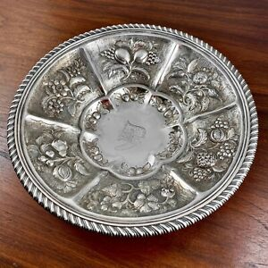 RARE GEORGIAN ENGLISH STERLING SILVER FOOTED REPOUSSE CENTER BOWL LONDON 1813