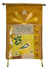 Emanuel Judaica Shalom Wallhanging Crossroads Trade Israeli Dove of Peace