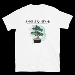 Japanese Bonsai Tree T-Shirt Positive Quotes Gardening TShirts Hipster Cool Gift