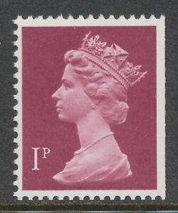 AU$ GB 1978 Machin 1 P FCP/PVAD CB Head Type II crimson U/M VARIETY MISSING PHOS