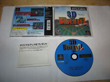 3D Baseball The Majors Playstation PS1 Japan import