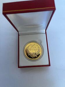 Persian New Year Eid Nowrooz Mobarak Baad Nowruz Coin - Gold Plated 49mm