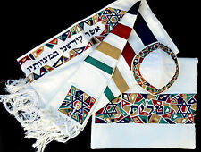 "Tallit+kippa+bag Embroidered Silk 19X70"" Emanuel Man/Women Magen David -Colorful"