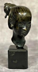 """VTG 10.5"""" THANH LE NGUYEN Bronze Bust Sculpture Laotian Woman Vietnamese"""