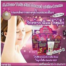 M.Chue White Cream Underarm Bikini Armpit Pink Nipple Groin Elbow Lightening 6g