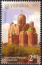 Ukraine 2015 Boris and Gleb Church/Buildings/Religion/Heritage/History 1v n44120