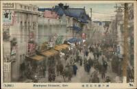 Kobe Japan Shinkaichi Street Scene Hand Colored c1910 Postcard
