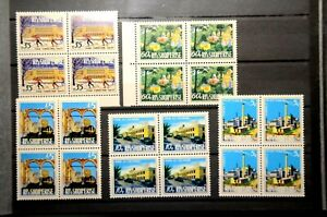 Albania Stamps 1974 Block of Four  MNH