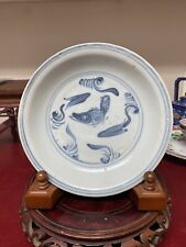 Antique Chinese Ming Blue And White Porcelain Fish plate 15th Century