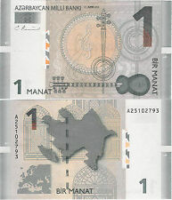 "Azerbaijan 2005 - 1 manat - ""Azerbaycan Milli Banki"" Pick 24 UNC"