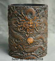 """6"""" Antique Chinese Dynasty Bamboo Hand Carved Dragon Bead Brush Pot Pencil Vase"""