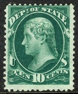 [L]  US  #O62 ~ Unused  'STATE DEPARTMENT'  Official ~1873 CBN Co