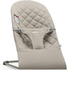 BabyBjorn 005022US Soft Bouncer - Tan- New In Sealed Box