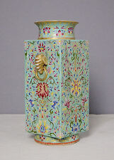 Chinese  Famille  Rose  Porcelain  Vase  With  Studio  Mark     M1614
