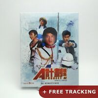 Project A 2 .Blu-ray w/ Slipcover / A2