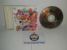 67-14 NEC PC ENGINE SUPER CD ROM QUIZ NO HOSHI STAR OF QUIZ