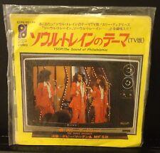 Japan The THREE DEGREES  TSOP The Sound of Philadelphia / Loving Cup NM vinyl