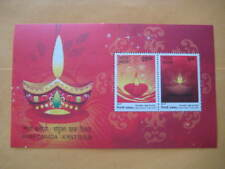 Beautiful 2017 India-Canada Joint Issue Miniature Sheet - Limited Edition
