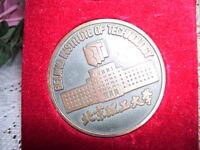Vintage Beijing Institute of Technology Bronze Coin