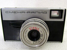 CMEHA SMENA RAPID LOMO VERY RARE VINTAGE 1971 USSR RUSSIAN 35mm SCALE CAMERA